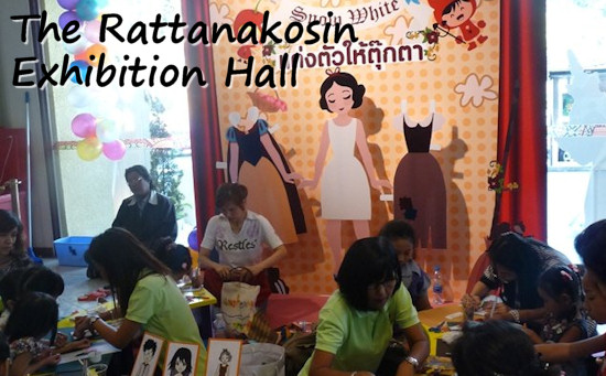 The Rattanakosin Exhibition Hall