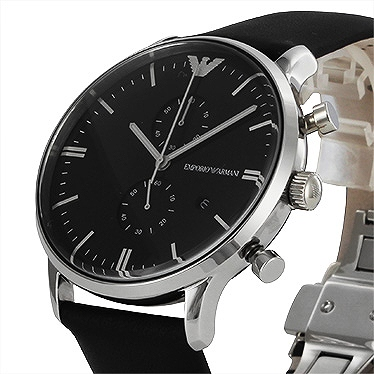 Armani AR0397 - Designer Watches for the Groom