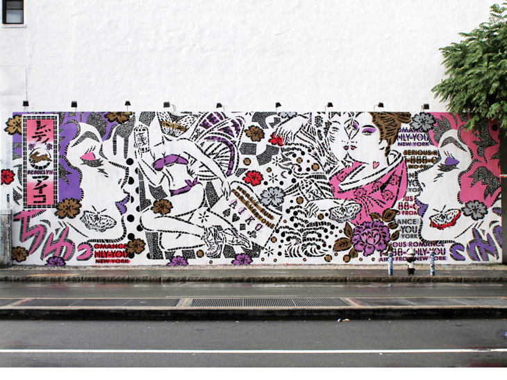 The Bowery Wall in New York by Lady Aiko